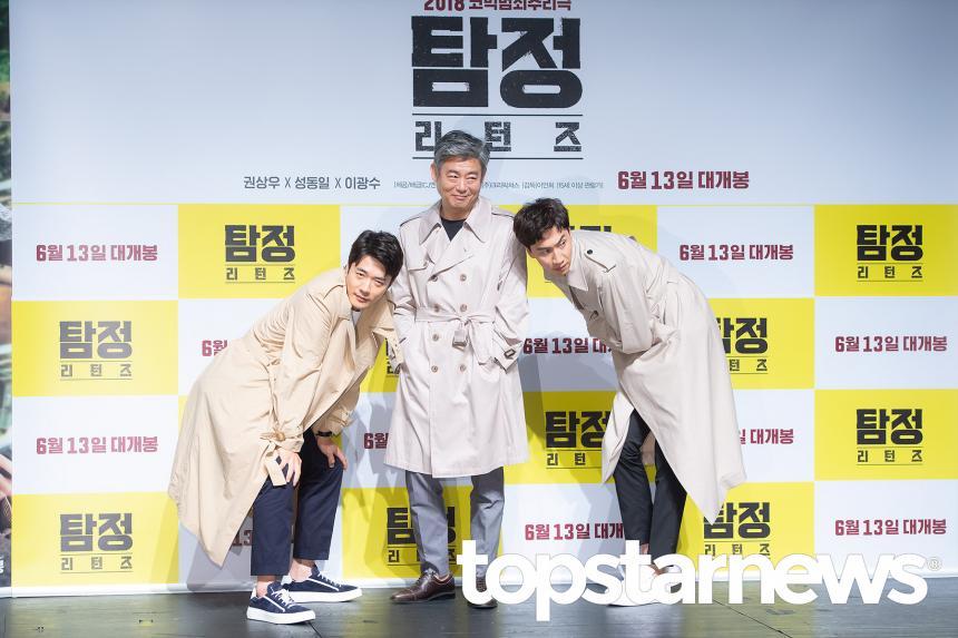 권상우-성동일-이광수 / 서울, 최시율 기자