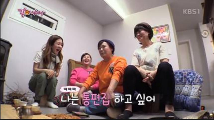 KBS '같이 삽시다' 방송 화면 캡처