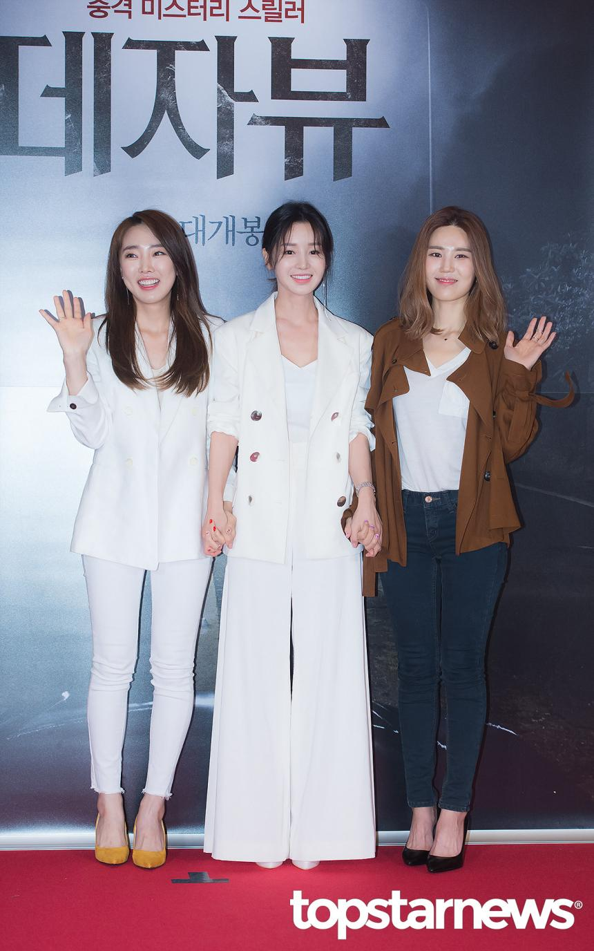 씨야(See Ya) 이보람-남규리-김연지 / 서울, 정송이 기자