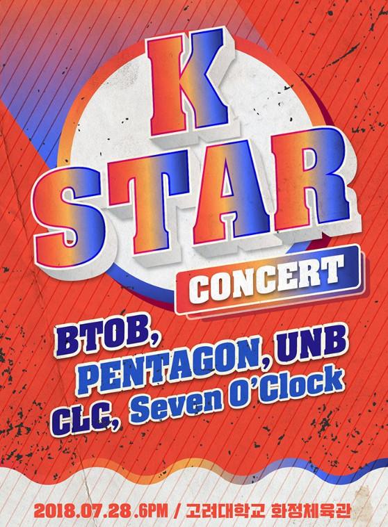 'K-STAR Concert' / 멜론티켓 홈페이지