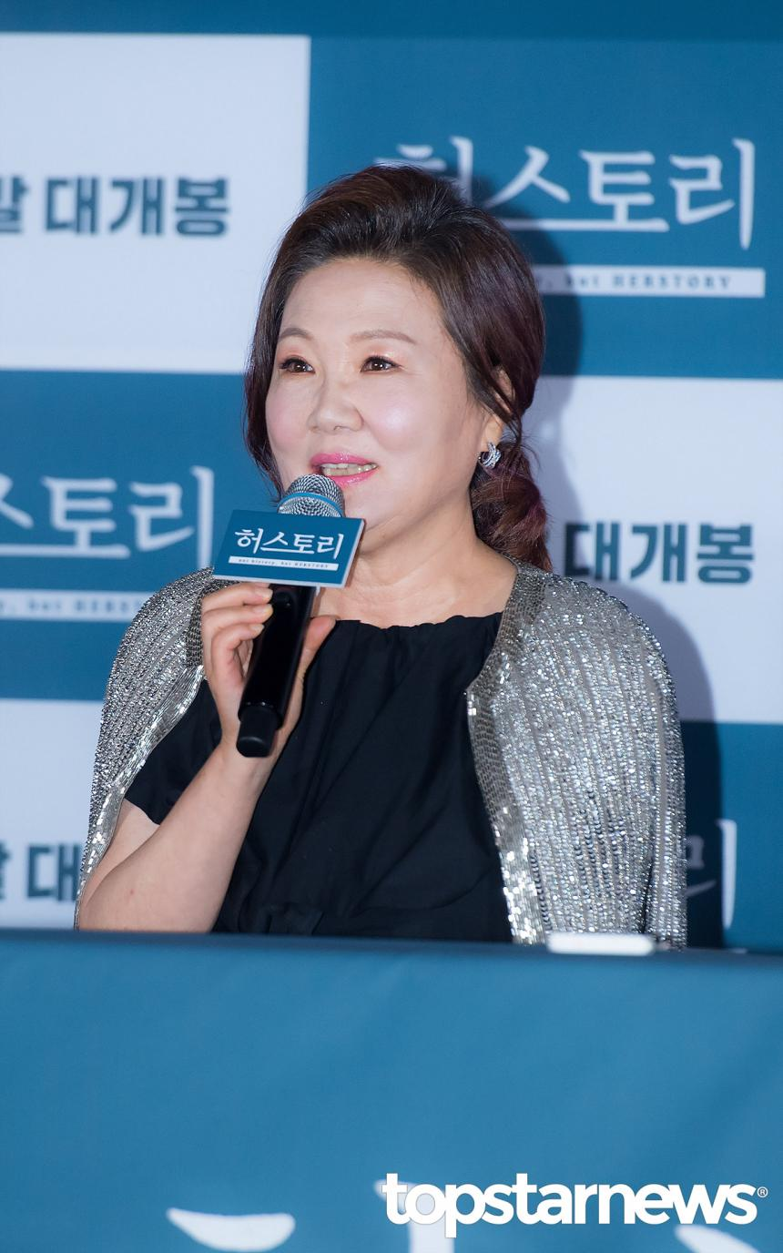 김해숙 / 서울, 정송이 기자
