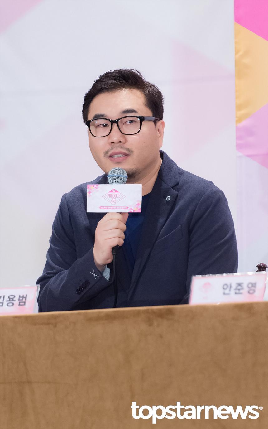 Mnet 김용범 국장 / 톱스타뉴스 HD포토뱅크