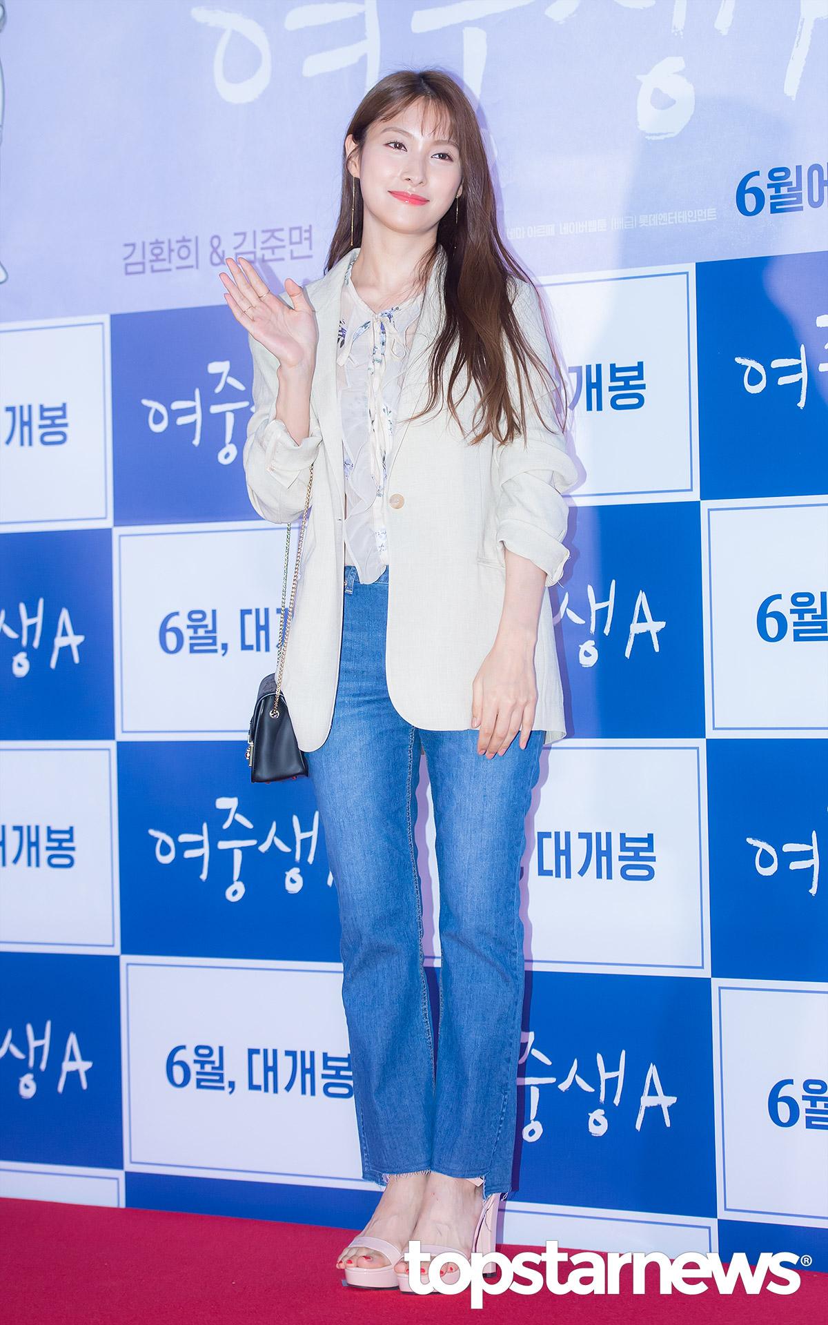 박규리 / 서울, 최시율 기자