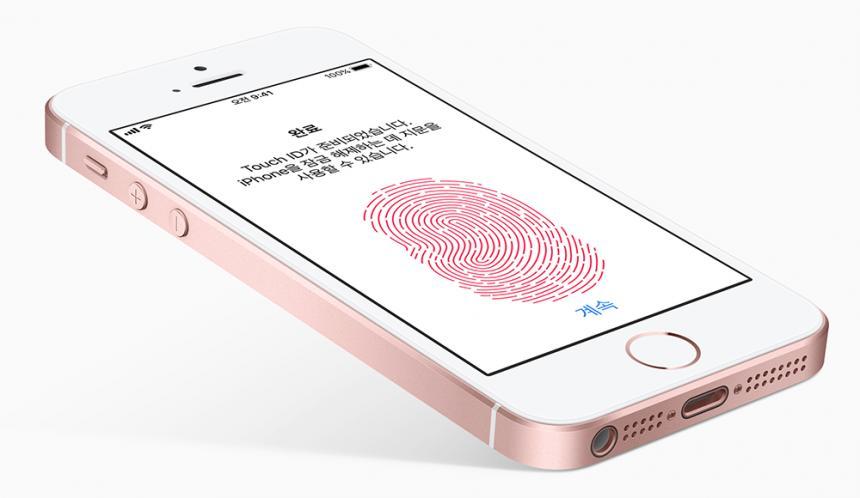 애플 코리아 홈페이지