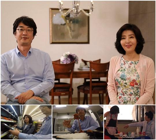 TV조선 '세상 어디에도 없는, 아내의 맛'