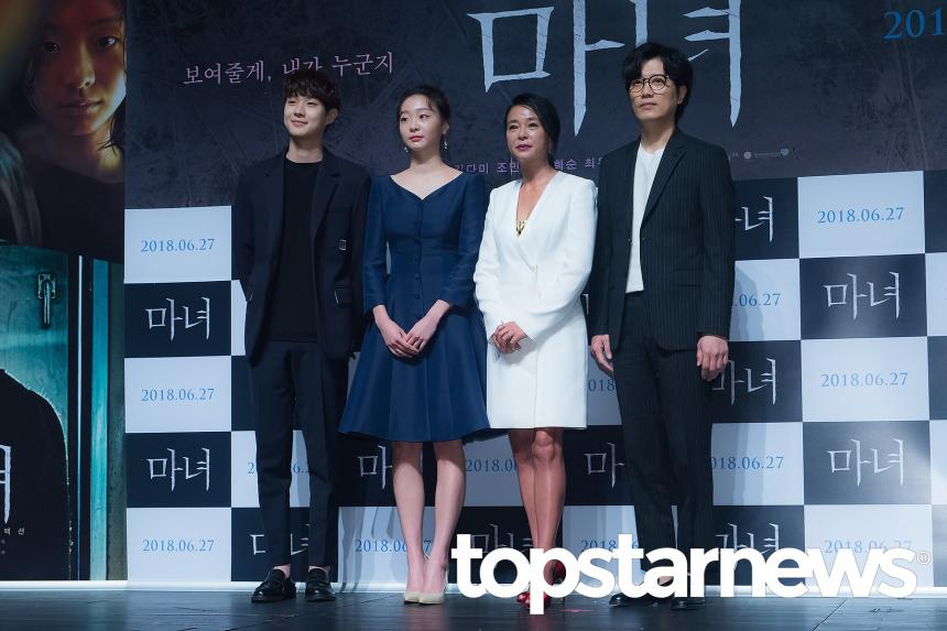영화 '마녀' 출연진 / 톱스타뉴스HD포토뱅크