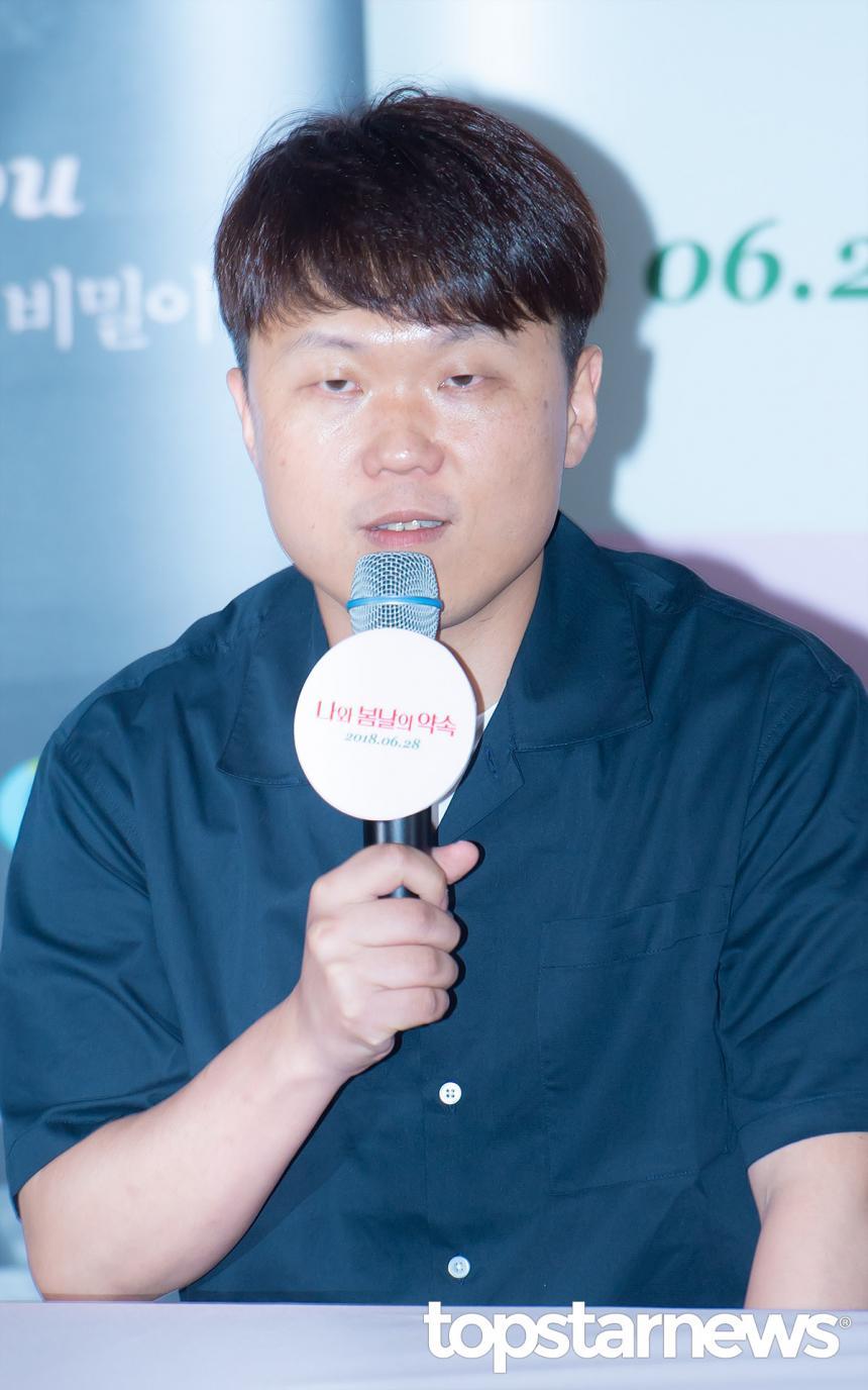 백승빈 감독 / 톱스타뉴스 HD포토뱅크