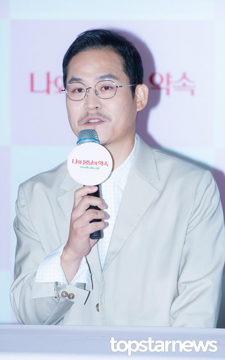 김성균 / 서울, 최시율 기자