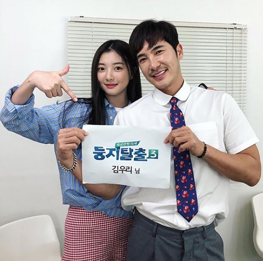김우리-김예은 / 김우리 인스타그램