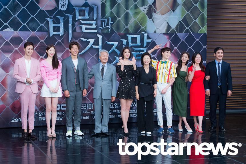 MBC / 톱스타뉴스 HD포토뱅크