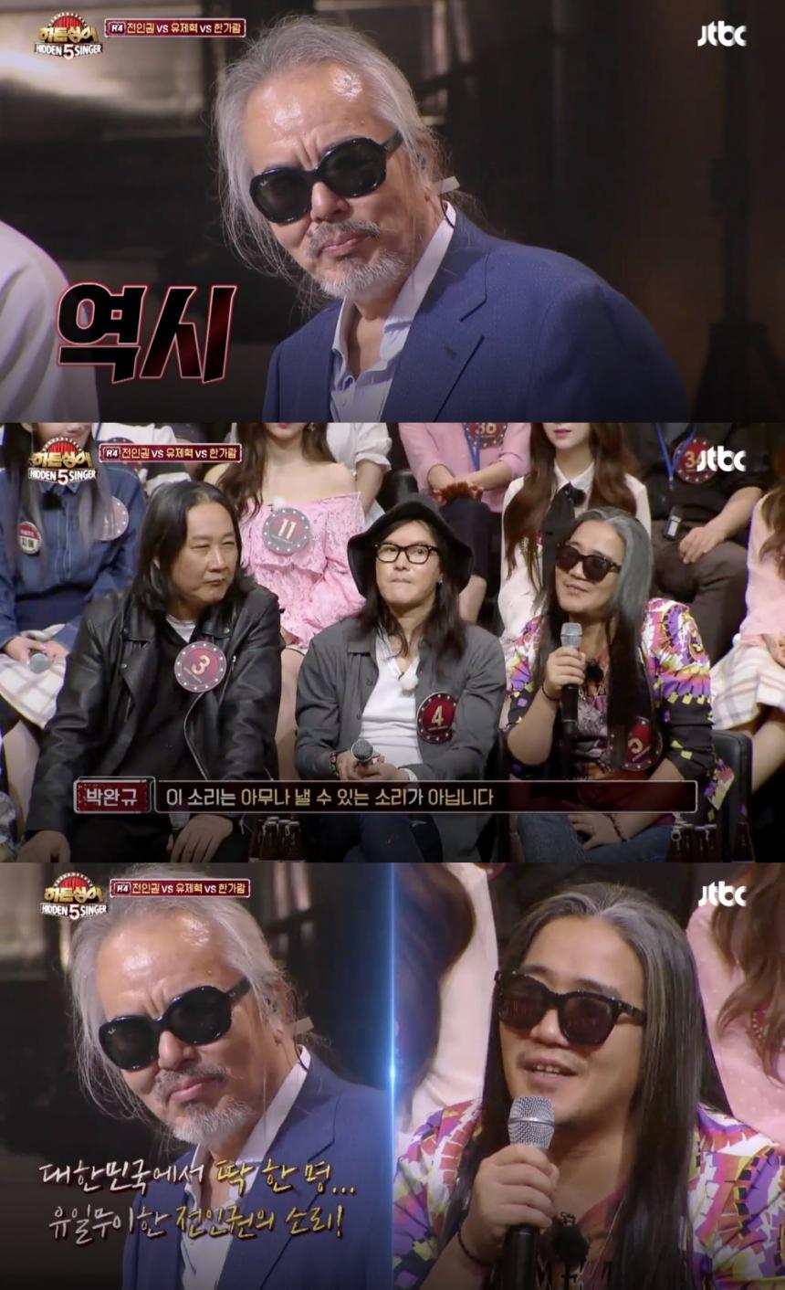 전인권-박완규 / JTBC '히든싱어 시즌5' 방송 캡처