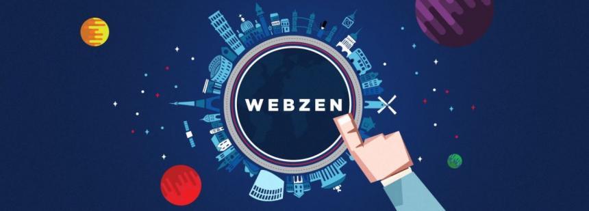 웹젠 자율출근제 시행