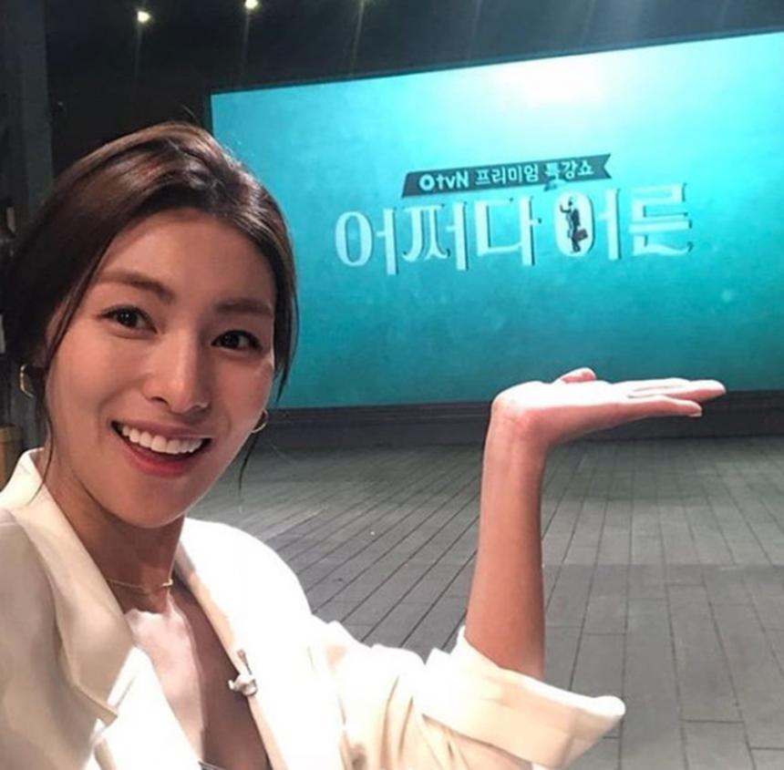 김정화/ 김정화 인스타그램