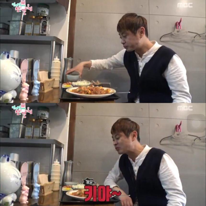 MBC'전지적 참견 시점' 방송화면 캡처