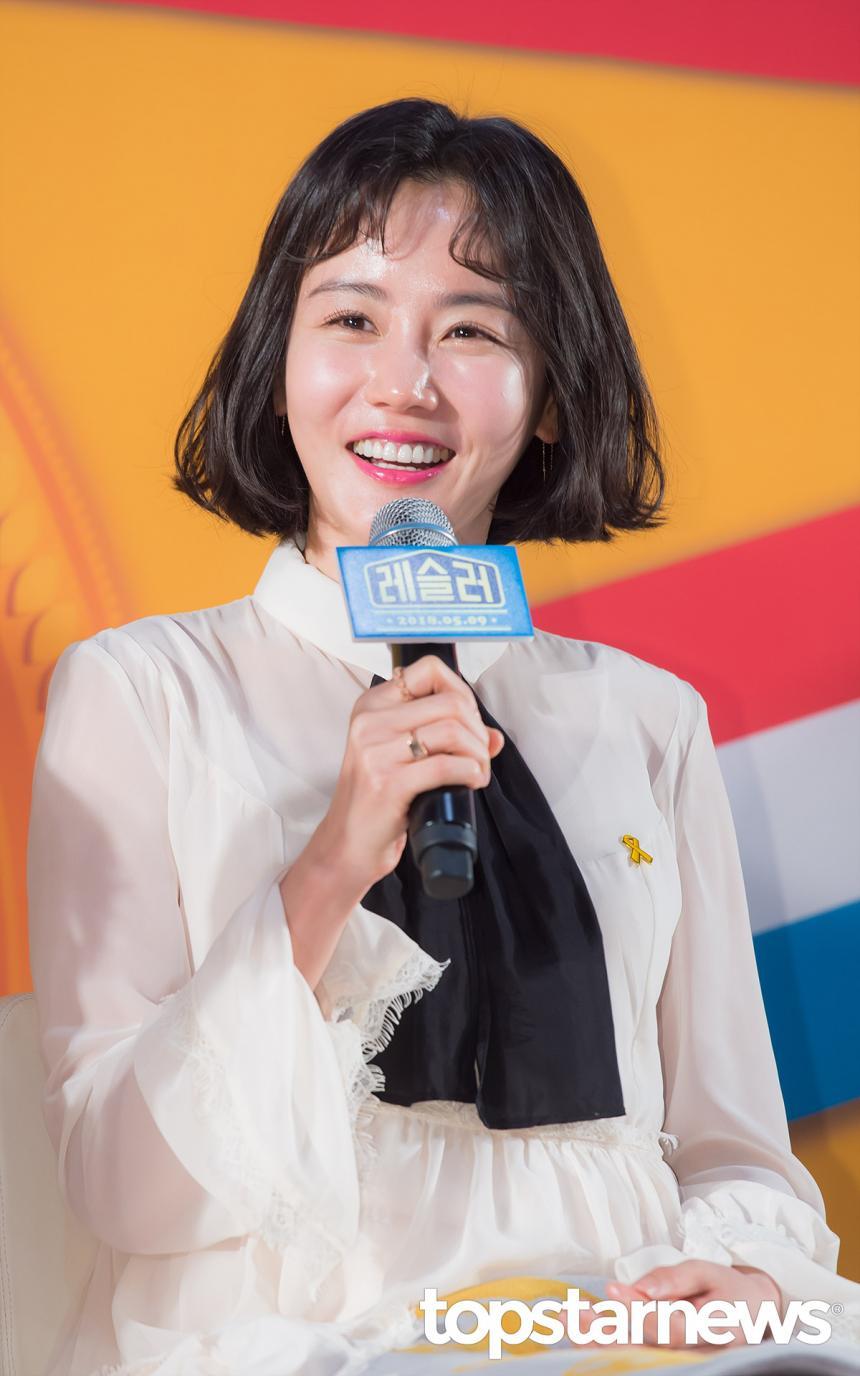 황우슬혜 / 서울, 최시율 기자