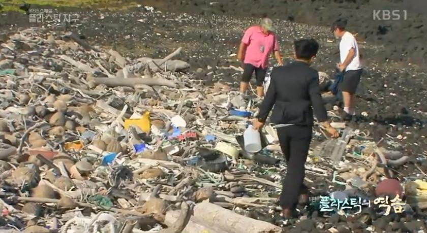 'kbs 스폐셜' 하와이 해변에서 발견된 플라스틱 쓰레기들 / kbs