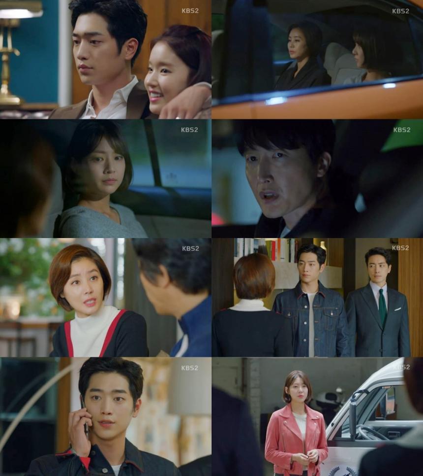 KBS2'너도 인간이니?'방송캡처