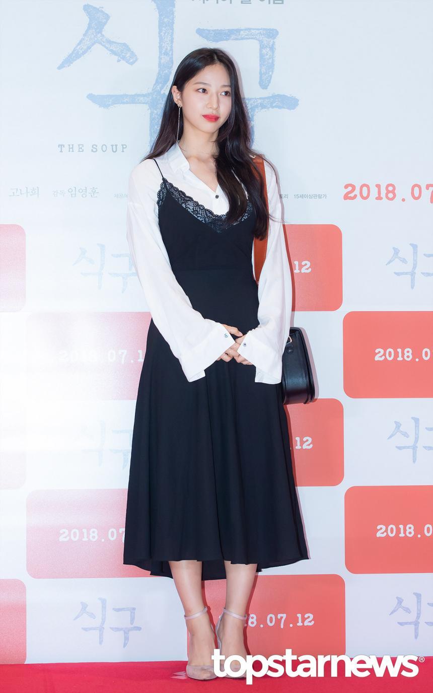 류원 / 서울, 최시율 기자