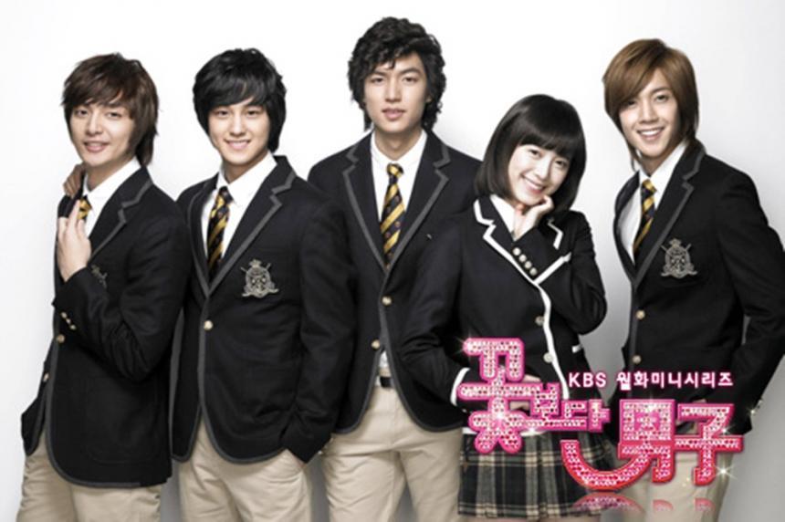 / KBS2 '꽃보다 남자' 홈페이지