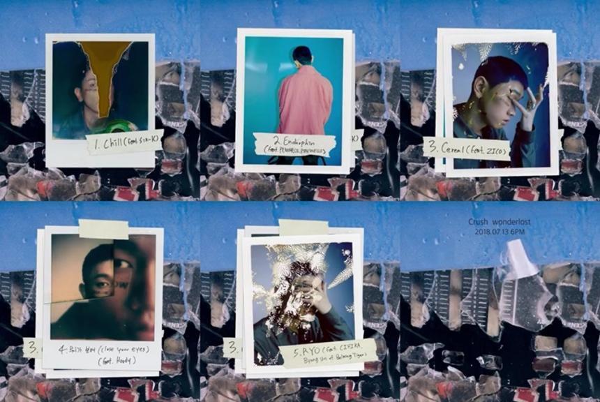 크러쉬(Crush) '원더로스트' 미리듣기 영상 캡처 / 아메바컬처