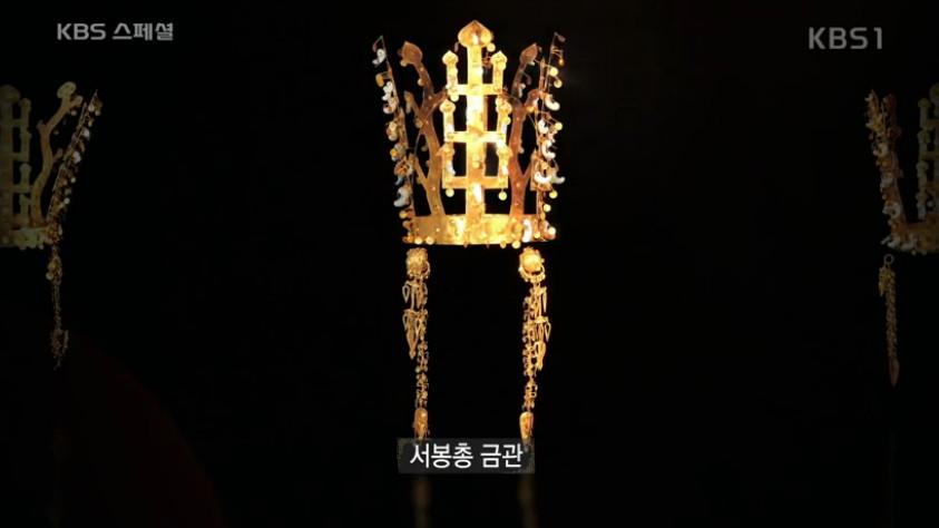 'KBS 스폐셜' 방송 캡처 / KBS