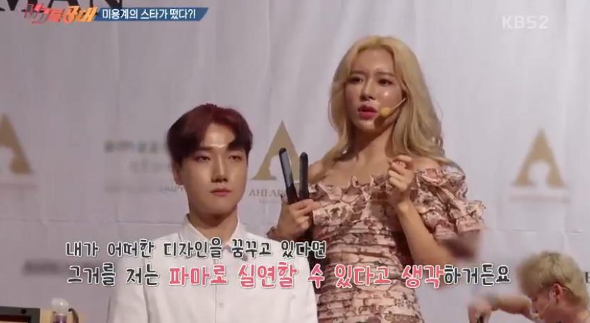 KBS 'VJ특공대' 방송 캡처