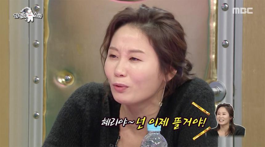 MBC '라디오스타' 화면 캡처