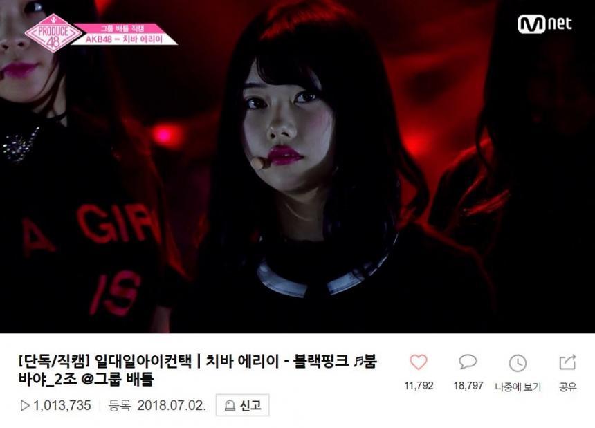 Mnet '프로듀스48' 네이버 TV캐스트