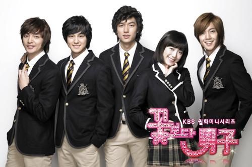 KBS '꽃보다 남자' 포스터