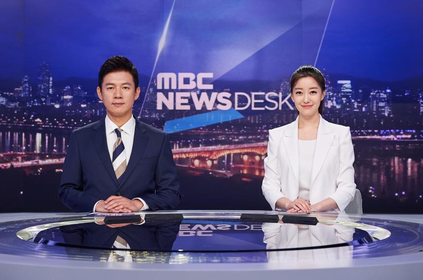 왕종명-이재은 /'MBC 뉴스데스크'