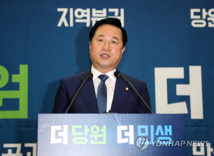 김두관, 민주당 당대표 출마선언 / 연합뉴스