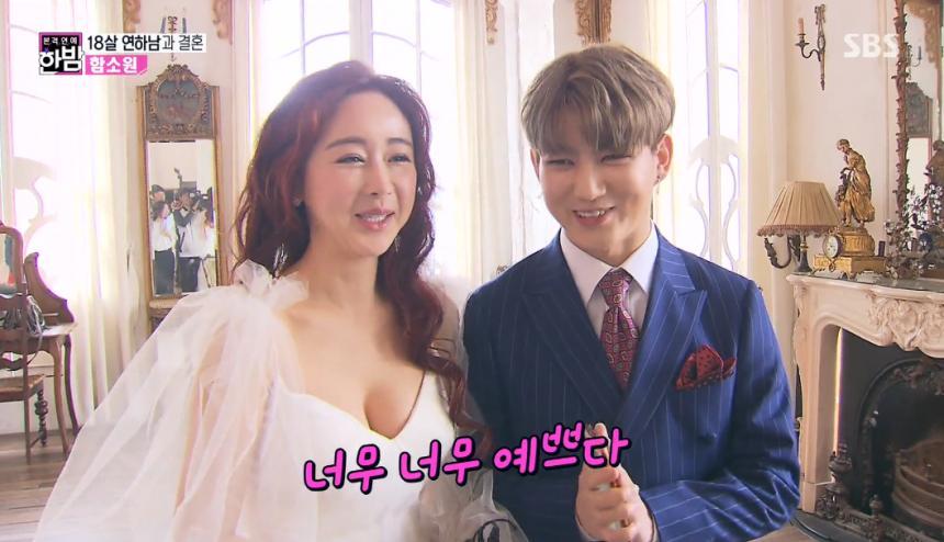 함소원-진화 / SBS '본격 연예 한밤' 방송 캡처