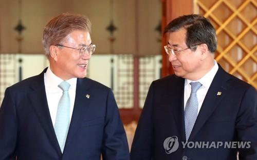 문재인 대통령[연합뉴스 자료사진]