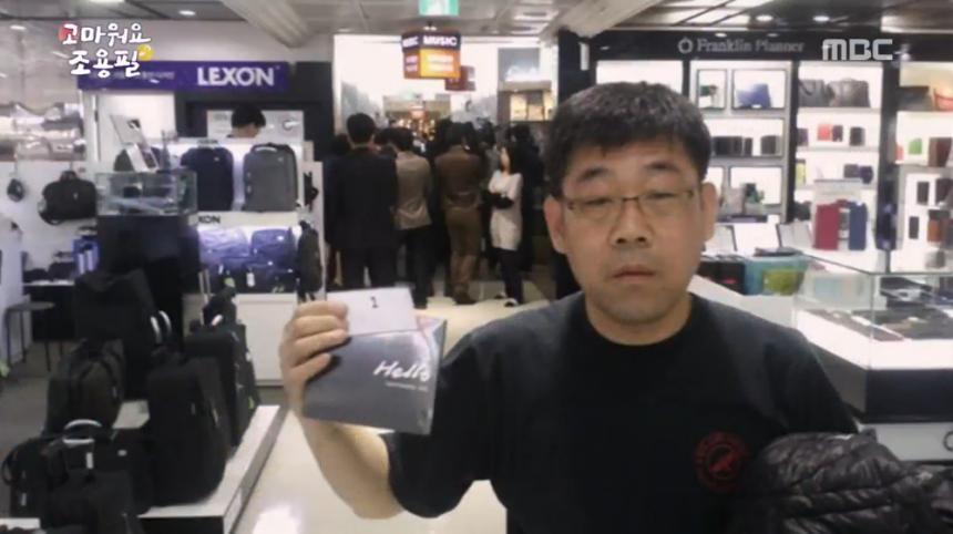 'MBC 스페셜' 고마워요 조용필 편, 오빠부대 열정 못지않은 '형님부대원' 김기태 씨…조용필 19집 한정판 CD 1등 구매자