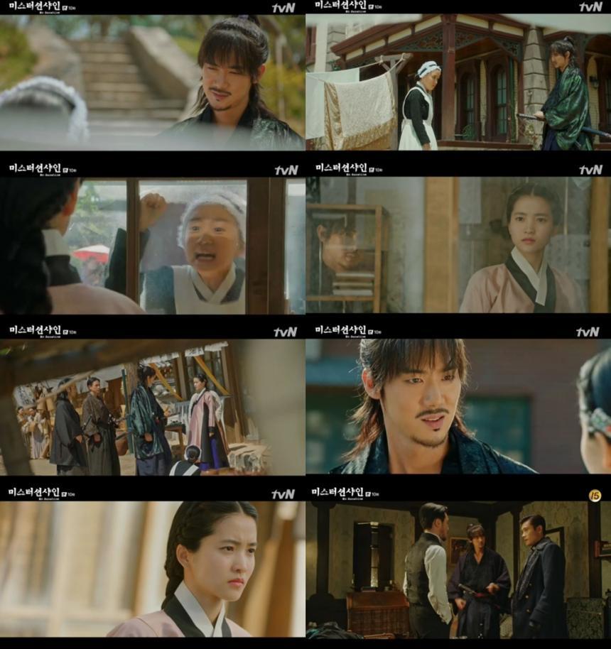 tvN'미스터 션샤인'방송캡처