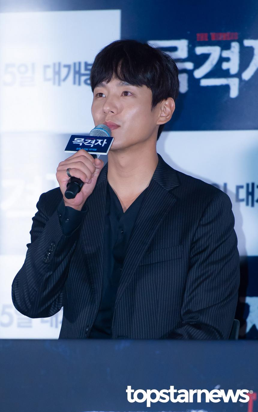 곽시양 / 서울, 최시율 기자