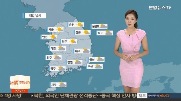 연합뉴스 TV 방송 캡처
