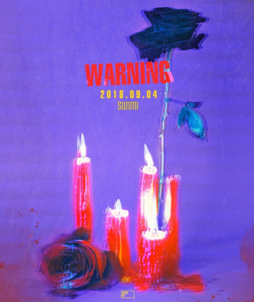 선미 'WARNING' 티저 이미지 / 메이크어스 엔터테인먼트 제공