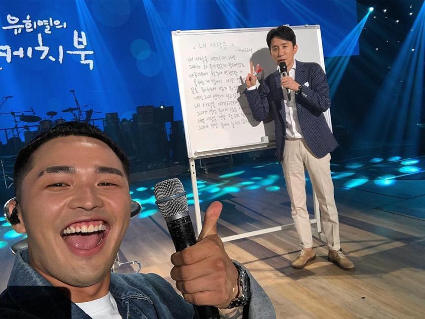 마이크로닷-유희열 / 마이크로닷 인스타그램