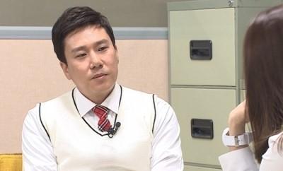 이상민 / JTBC '아는형님'