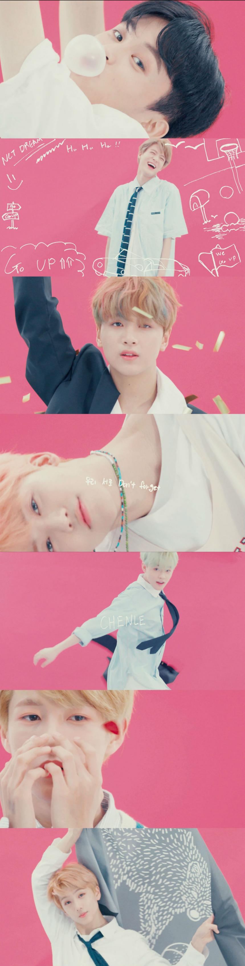 NCT DREAM(엔시티 드림) 티저 영상 캡처 / SM엔터테인먼트 제공