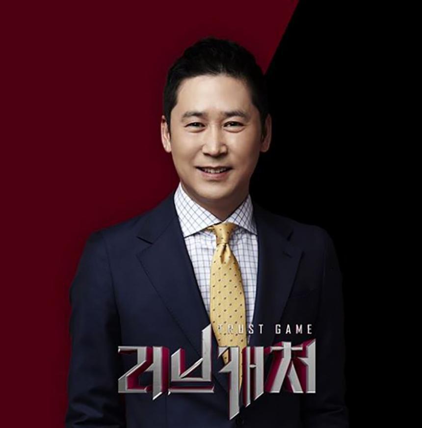 Mnet '러브캐처' 제공
