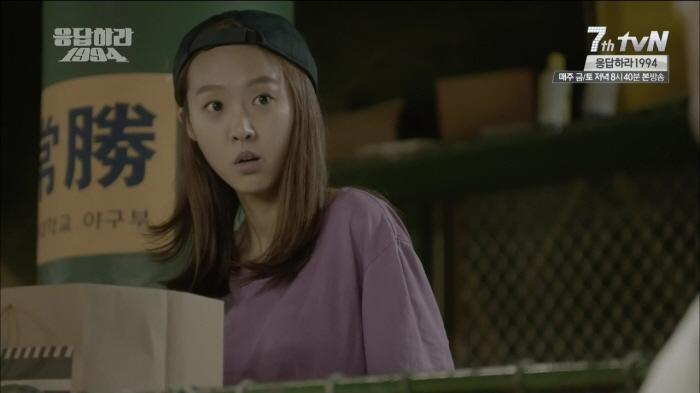 이미소 /  tvN '응답하라 1994' 방송 캡처