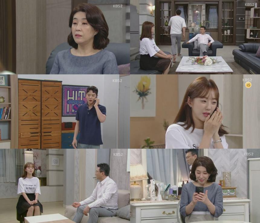 KBS2'같이 살래요'방송캡처