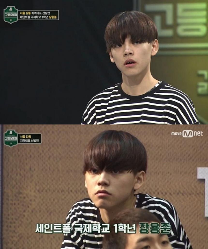 Mnet '고등래퍼' 방송 캡처