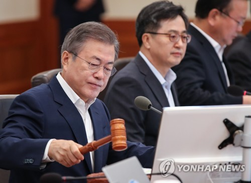 문재인 대통령 / 연합뉴스
