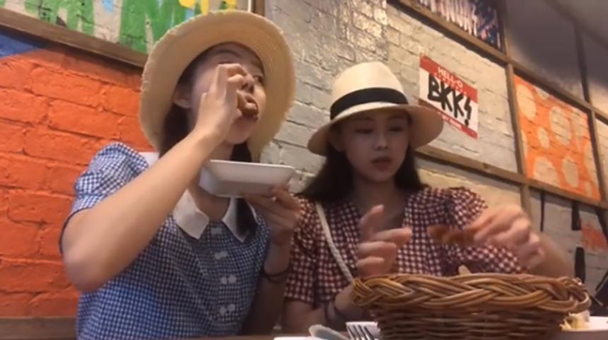 박세완-금새록 / 박세완 인스타그램