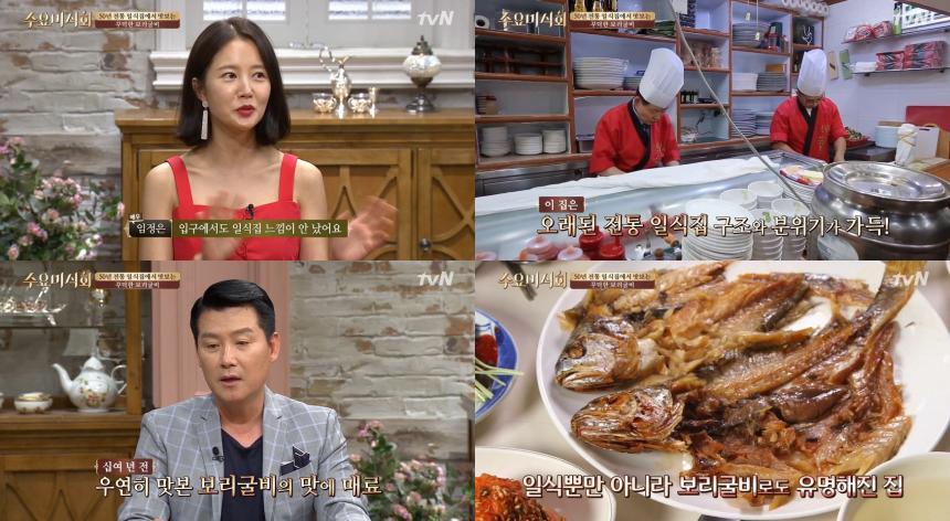 tvN '수요미식회' 방송 캡처