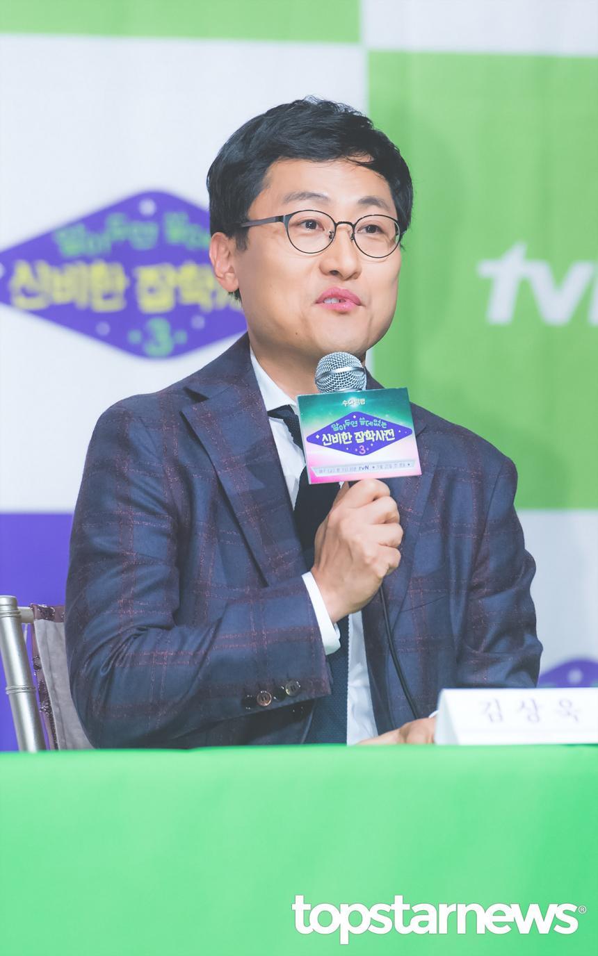 김상욱 / 서울, 정송이 기자