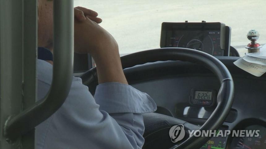연합뉴스(사진과 기사 내용은 연관이 없음)